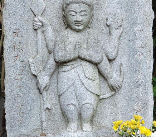 200619enmyou10.jpg