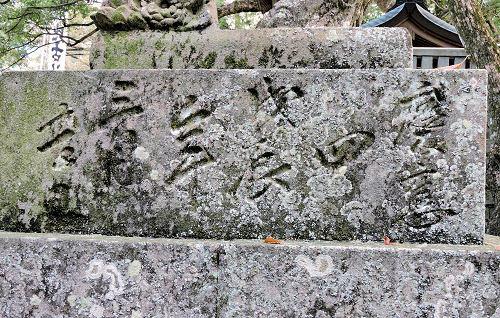 200628asahiko19.jpg