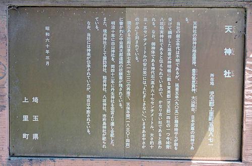 200718tenjin06.jpg