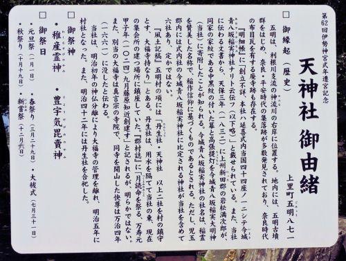 200718tenjin07.jpg