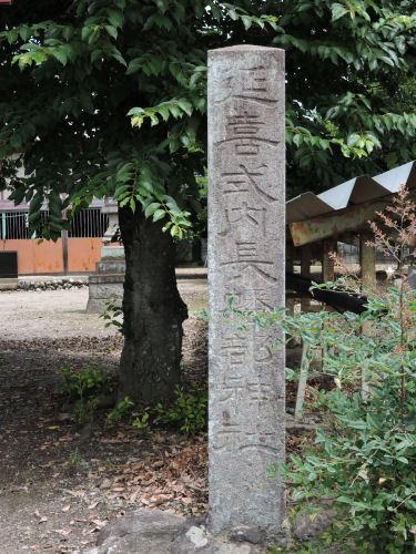 200727nagahata04.jpg