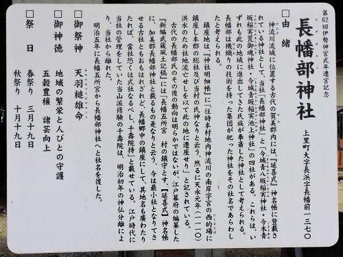 200727nagahata05.jpg