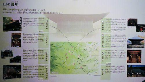 200806hannou28.jpg