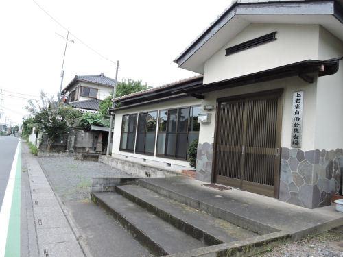 200820kamioi01.jpg