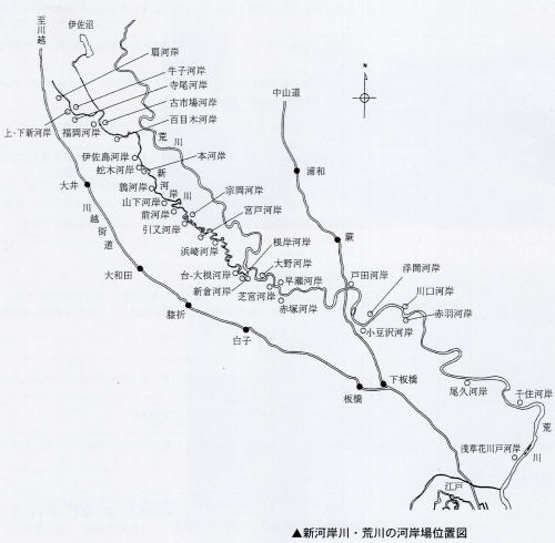 200914fukuoka01.jpg