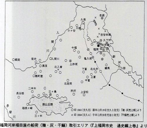 200914fukuoka04.jpg