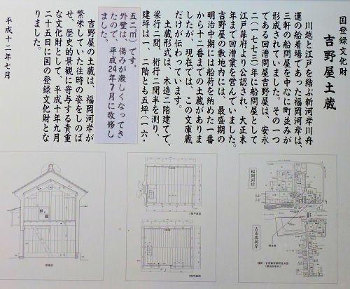 200914fukuoka07.jpg