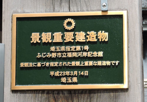 200914fukuoka12.jpg