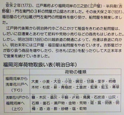 200914fukuoka16.jpg
