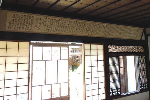 200914fukuoka25.jpg