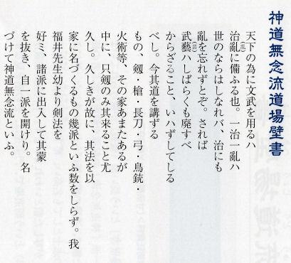 200914fukuoka27.jpg