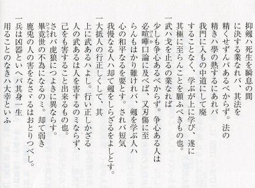 200914fukuoka28.jpg