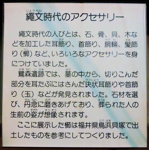 200918kamifuku04.jpg
