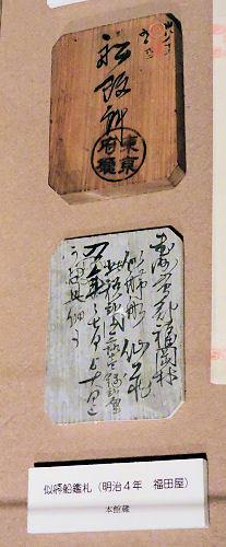 200918kamifuku11.jpg