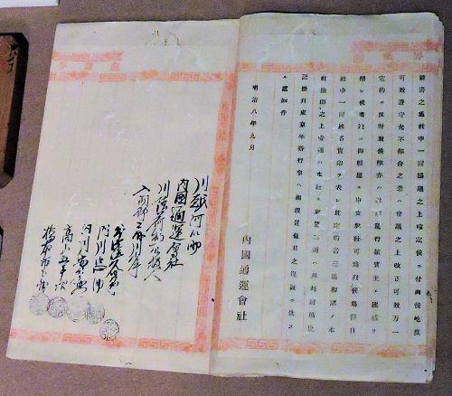 200918kamifuku12.jpg