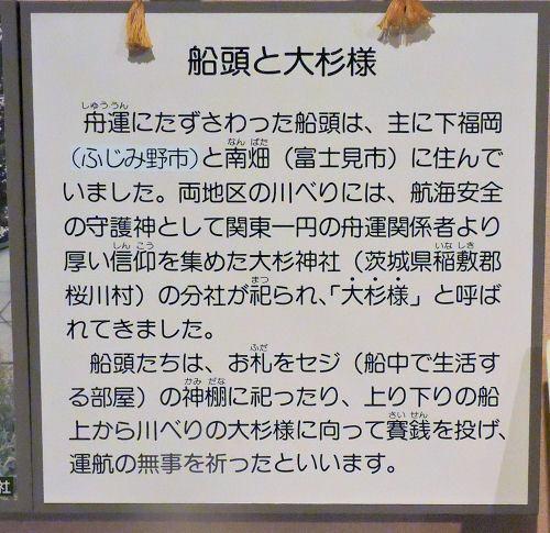 200918kamifuku17.jpg