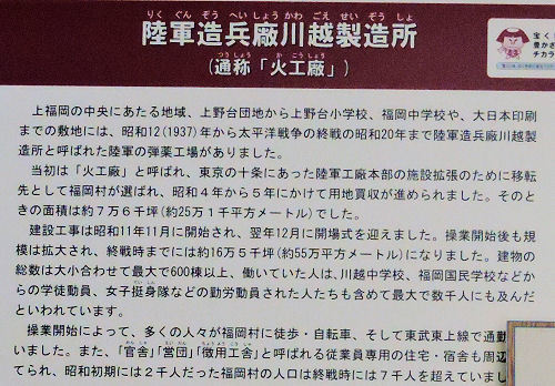 200918kamifuku24.jpg