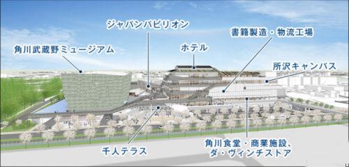 201001kumaken01.jpg