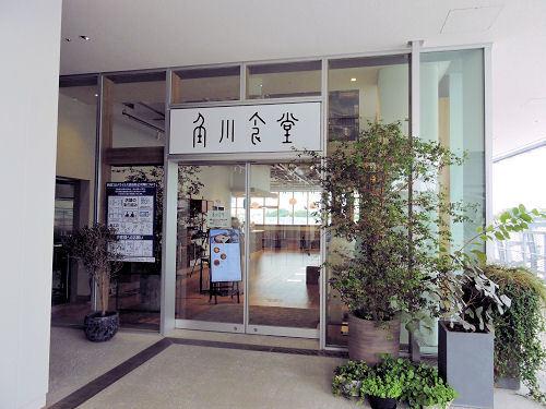 201001kumaken06.jpg