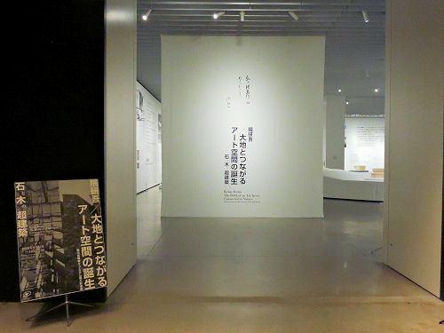 201001kumaken20.jpg