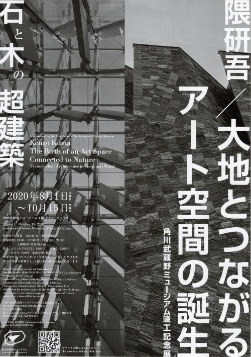 201001kumaken21.jpg