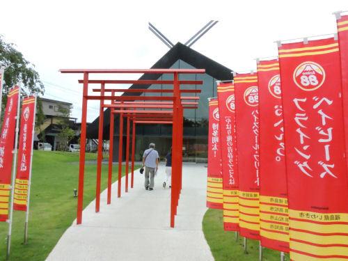 201006reiwa11.jpg