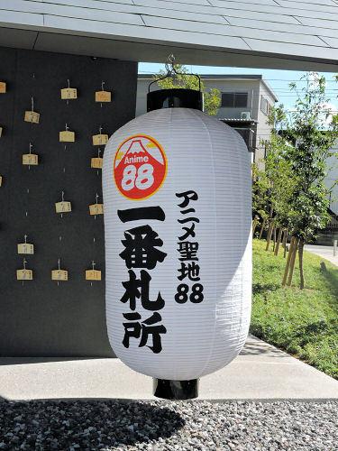 201006reiwa29.jpg