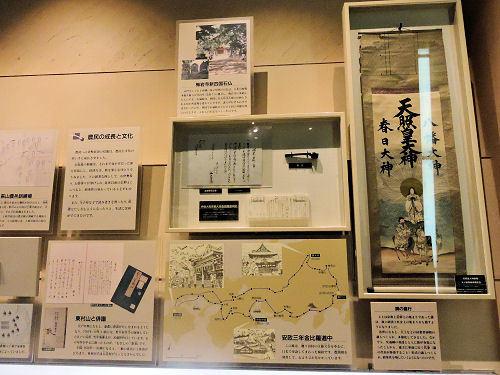201031higashi20.jpg