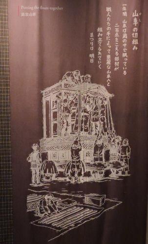 201117kawa02.jpg