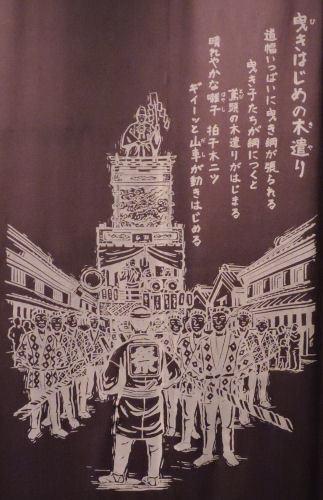 201117kawa03.jpg