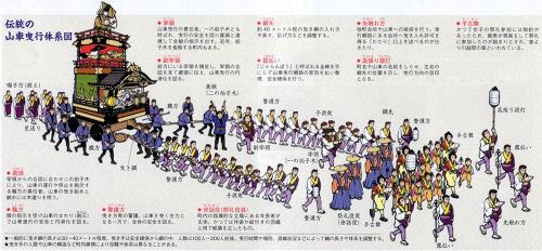 201117kawa24.jpg