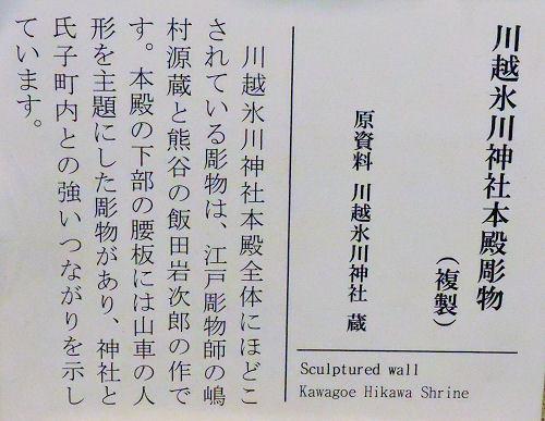 201117kawa45.jpg