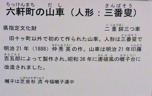 201117kawa66.jpg