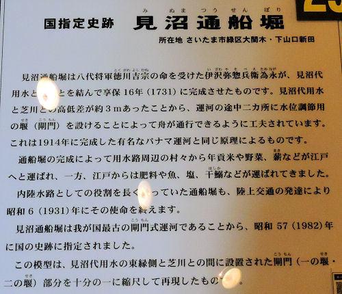 201203kawahaku20.jpg