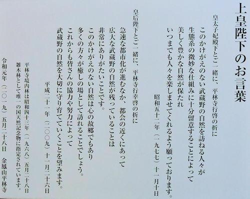 201214heirin22.jpg