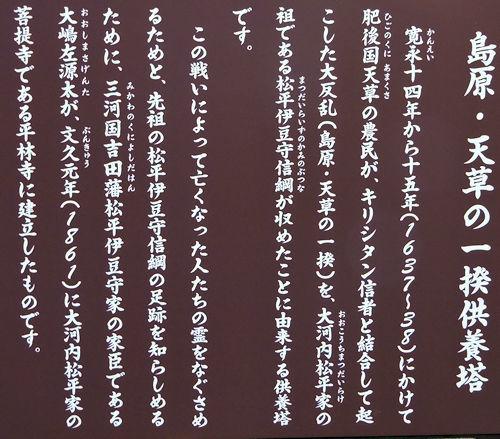 201214heirin24.jpg