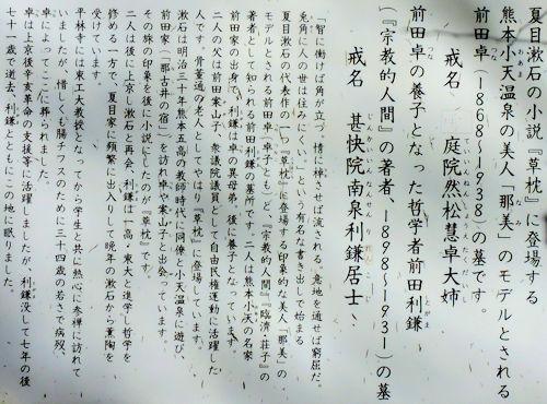 201214heirin26.jpg