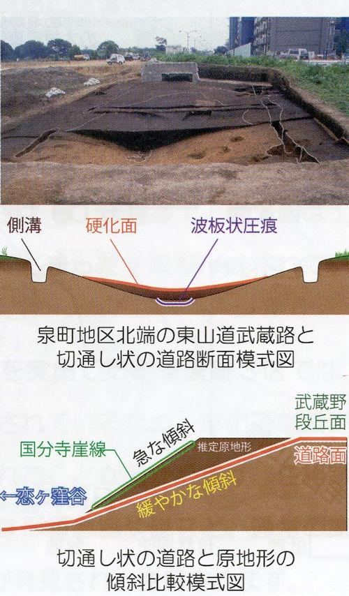 201221kokubun06.jpg