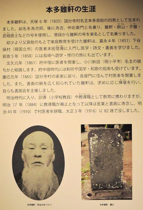 201221kokubun33.jpg