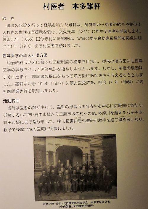 201221kokubun34.jpg