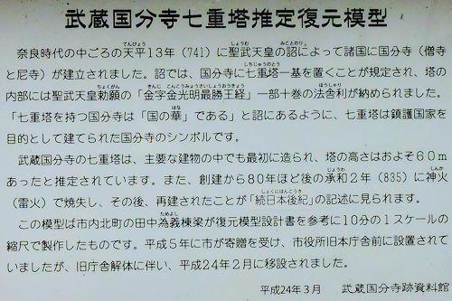 201221kokubun39.jpg