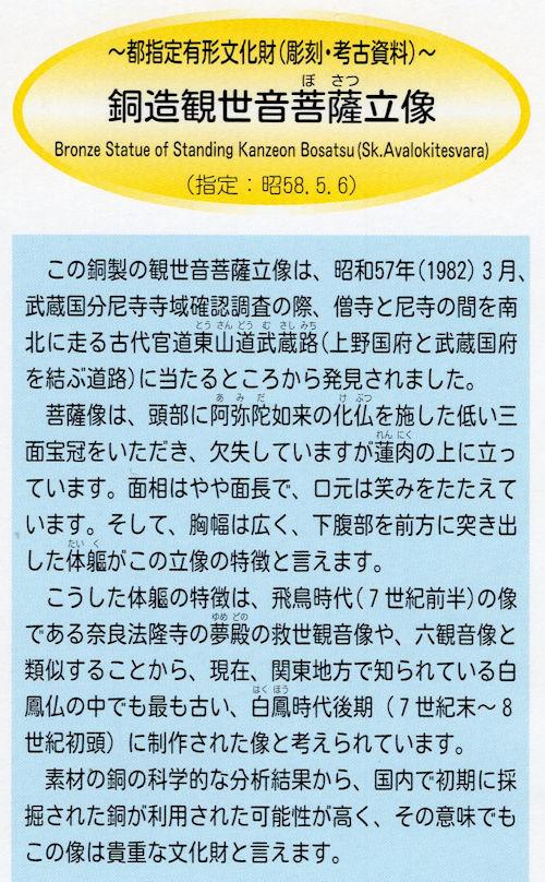 201223kokubu05.jpg