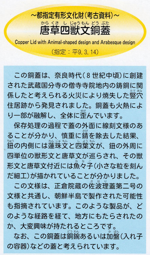 201223kokubu07.jpg