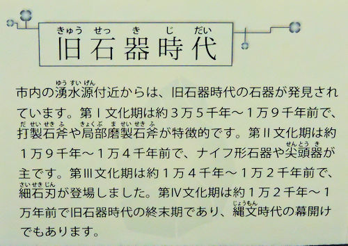 201223kokubu10.jpg