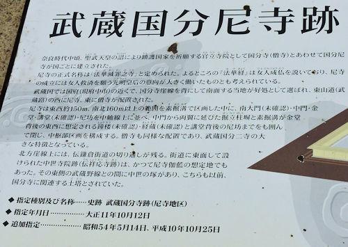 201223kokubu48.jpg