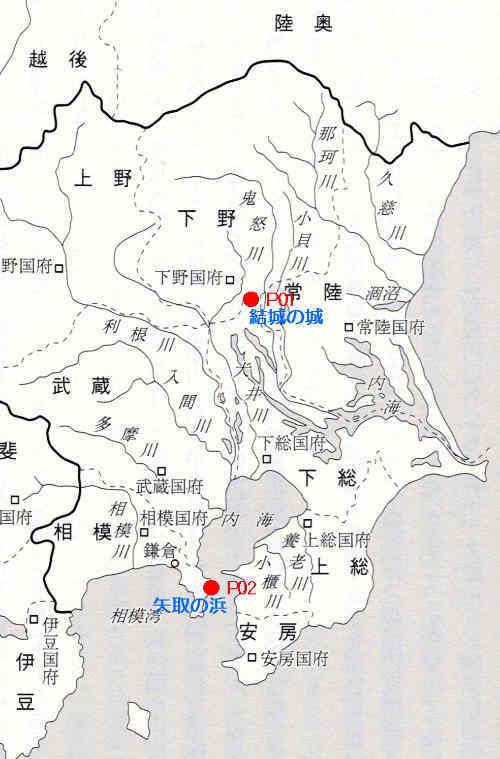 210123sayomi01.jpg