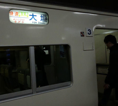 210123seishun03.jpg