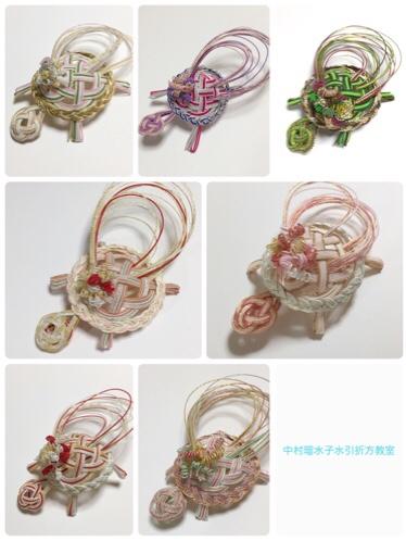 fc2blog_202004052239371e6.jpg