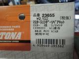 DSCN9080_RS.jpg
