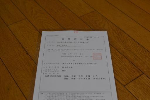 DSC_0618_convert_20200611201342.jpg
